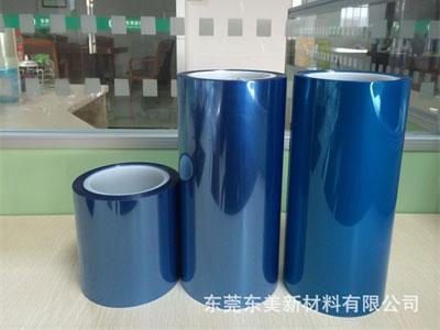 藍色PET保護膜