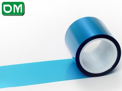 高粘泡棉蓝色PET保护膜