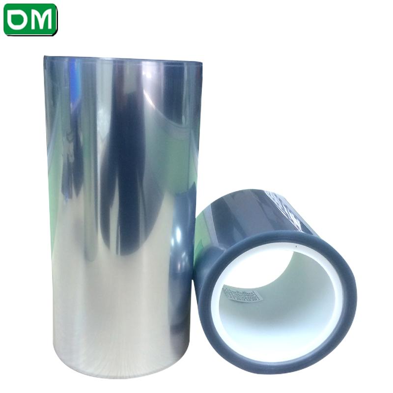 防靜電保護膜