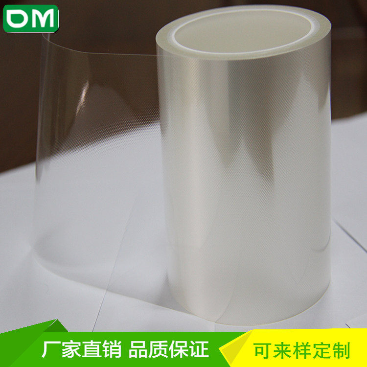 透明防靜電網紋矽膠保護膜