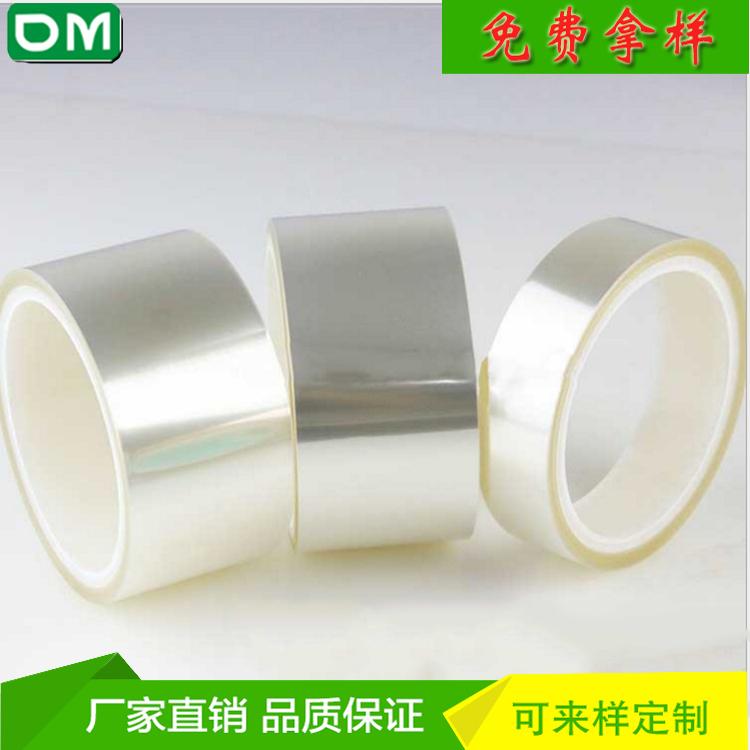 透明耐高溫矽膠保護膜