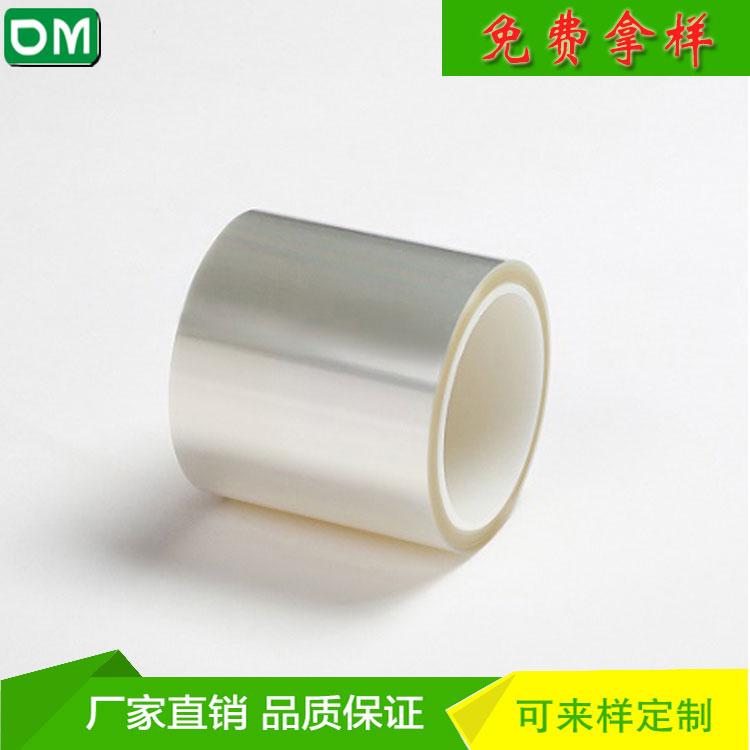 高粘pet矽膠保護膜 塗布廠家供應