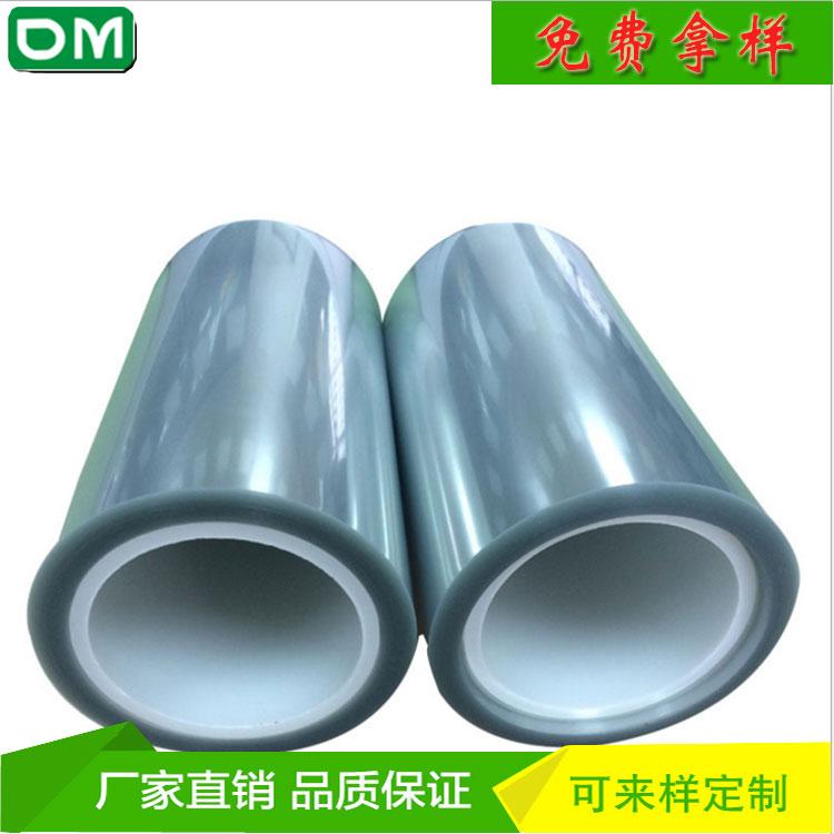 高粘pet矽膠保護膜 質量保證