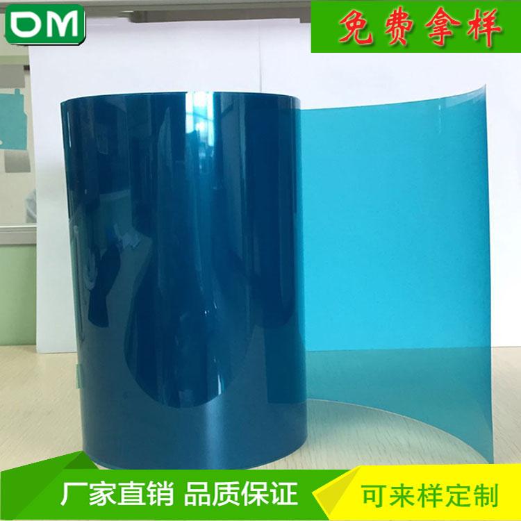 高粘pet矽膠保護膜 特價批發