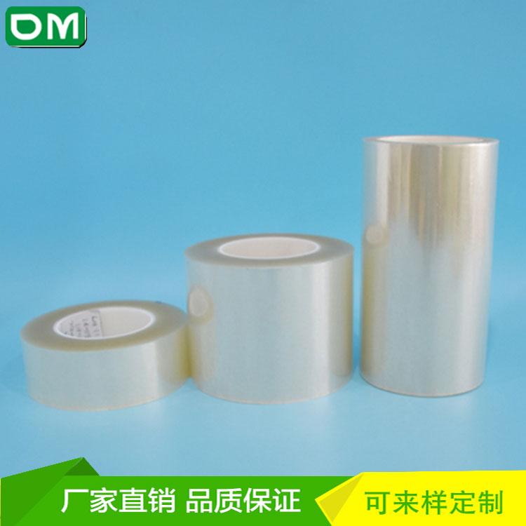 高粘pet矽膠保護膜 廠家定製生產供應