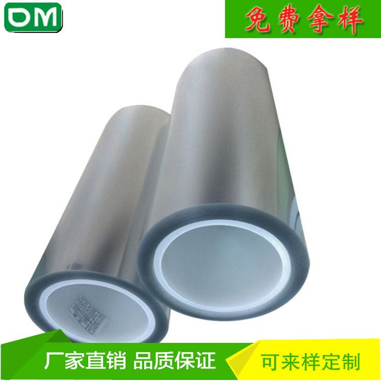 高粘pet矽膠保護膜 廠家供應