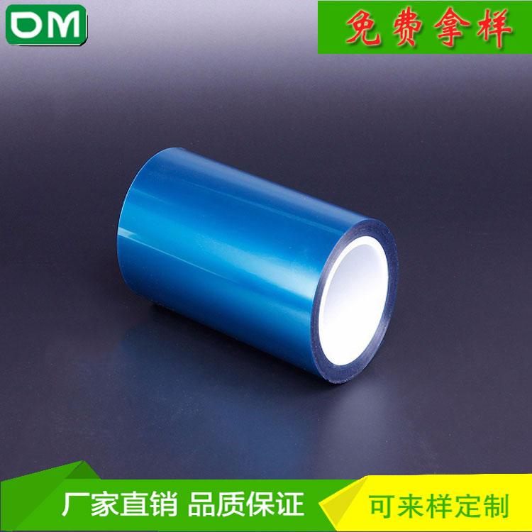 微粘pet硅胶保护膜 供货及时