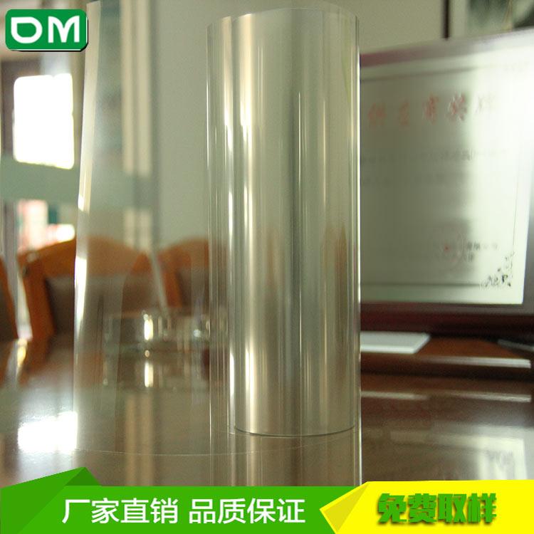 双层硅胶保护膜涂布保护膜厂家直销