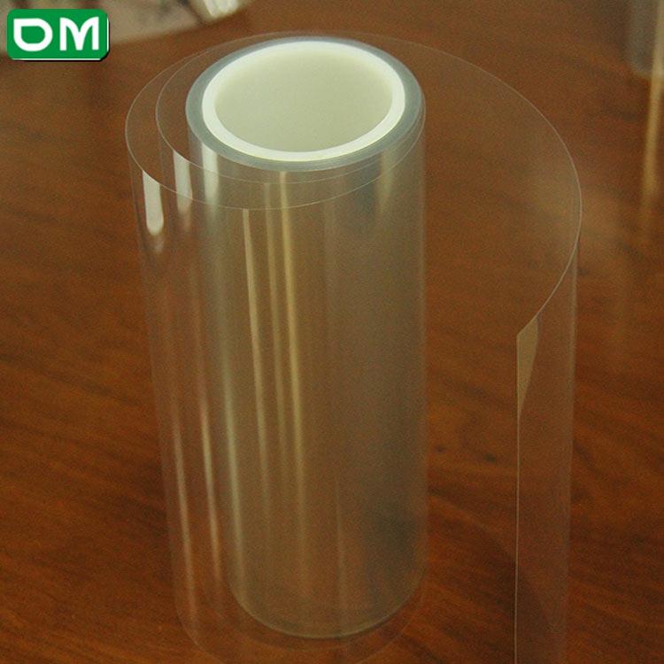 双层硅胶保护膜厂家销售