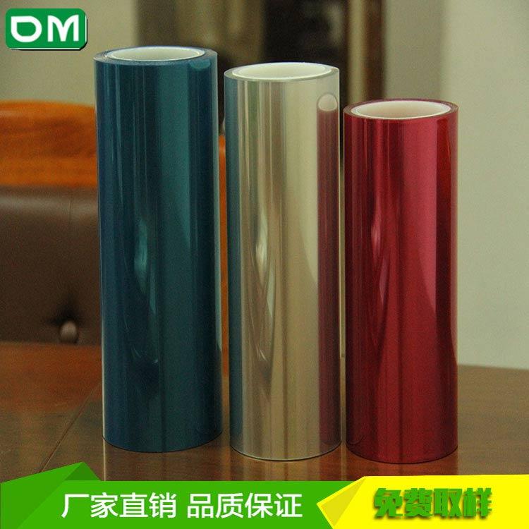 双层硅胶保护膜质量保证