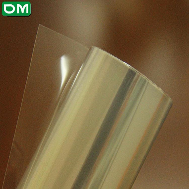 双层硅胶保护膜厂家定制生产供应