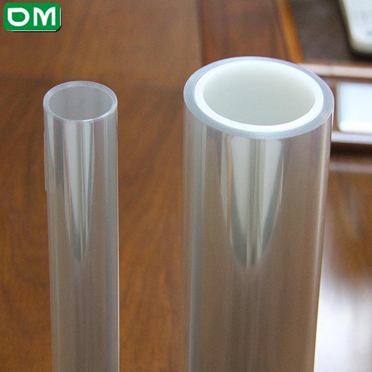 雙層矽膠保護膜廠家供應