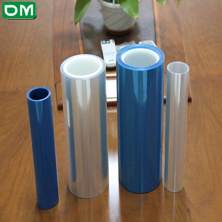 双层PET硅胶保护膜涂布保护膜厂家直销