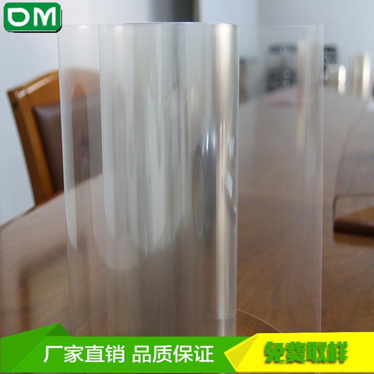 双层PET硅胶保护膜质量保证