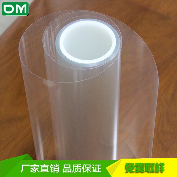 双层PET硅胶保护膜特价批发