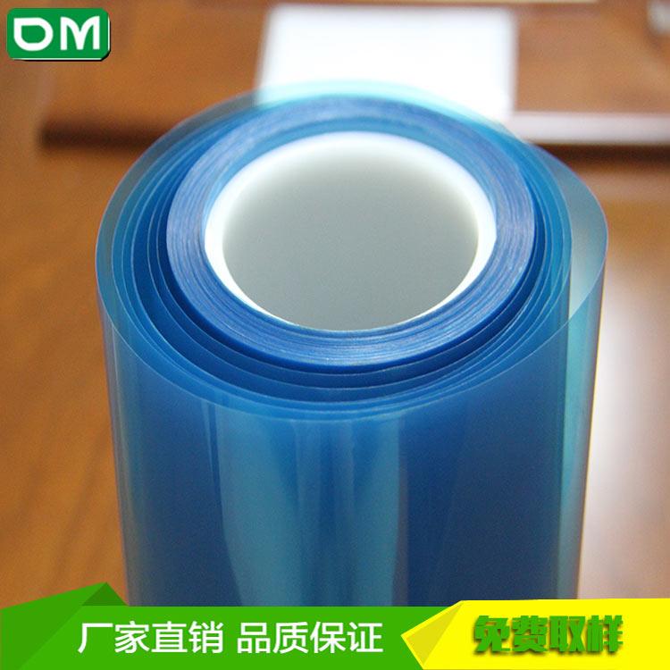 双层PET硅胶保护膜厂家定制生产供应