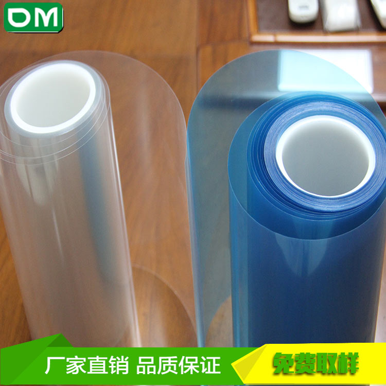 模切制程硅胶保护膜涂布保护膜厂家直销