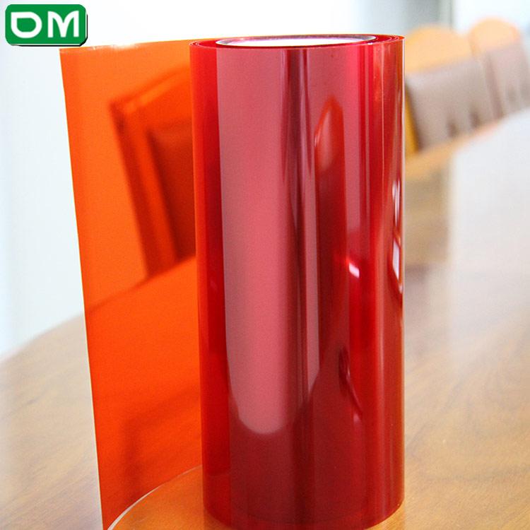 模切制程硅胶保护膜厂家定制生产供应