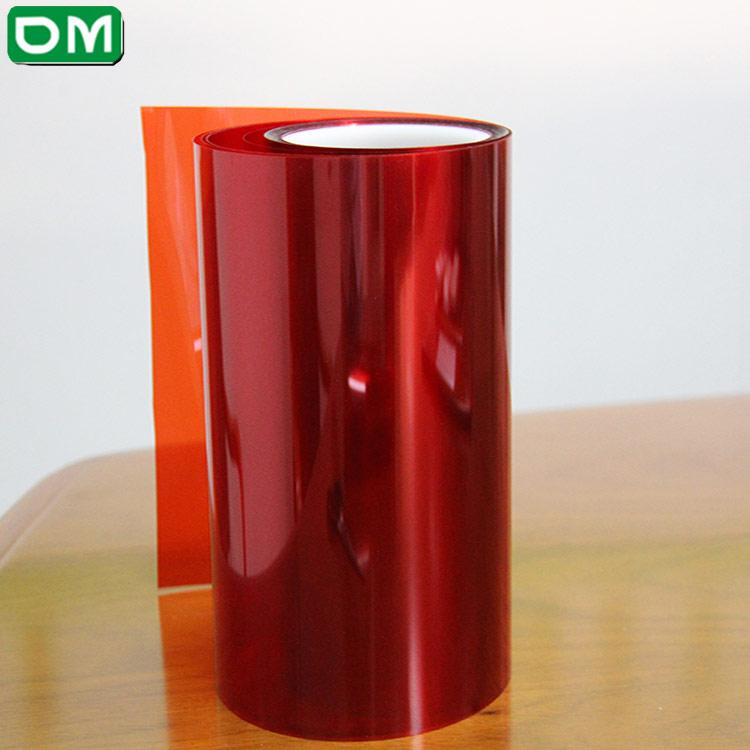 模切製程矽膠保護膜廠家生產供應