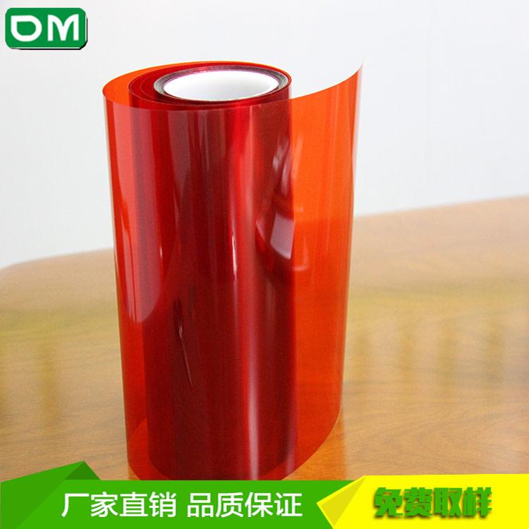 模切制程硅胶保护膜厂家供应