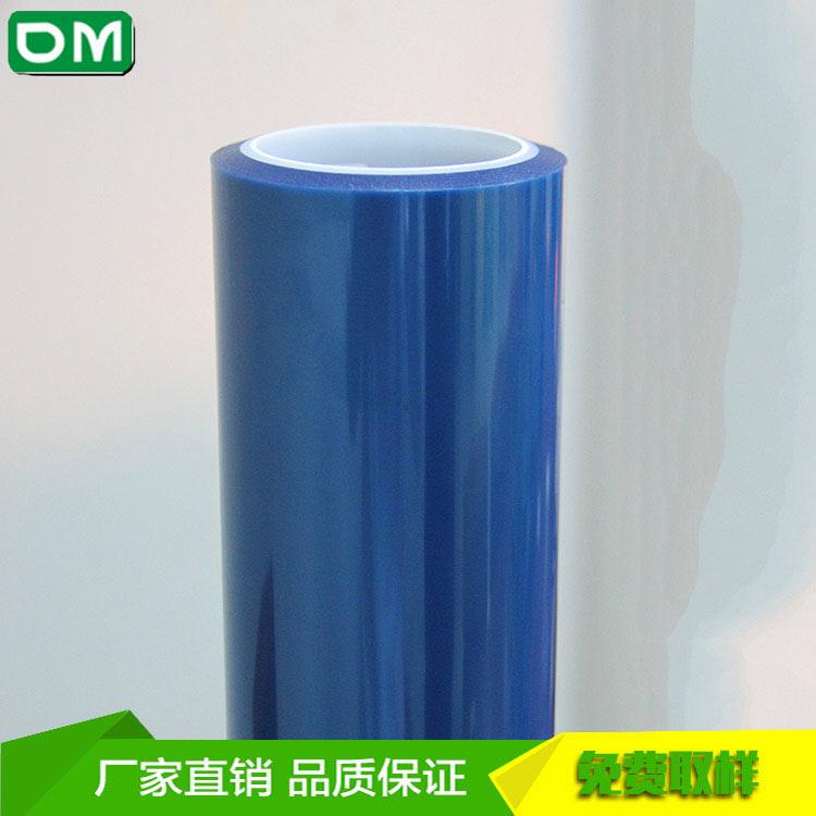 高粘pet硅胶保护膜 供货及时