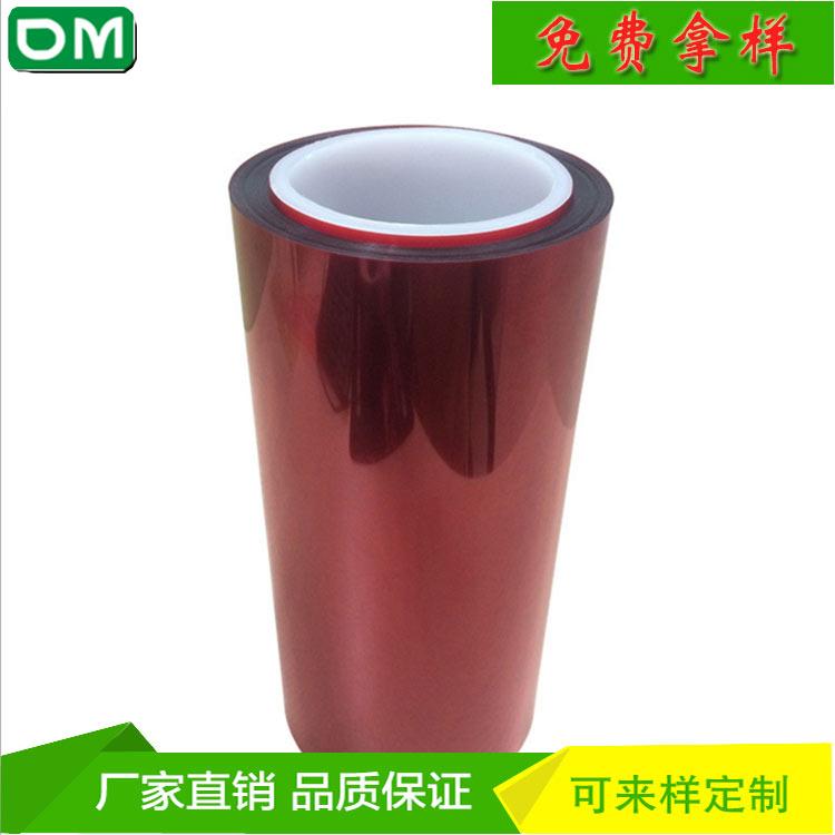 高粘pet硅胶保护膜 涂布厂家供应