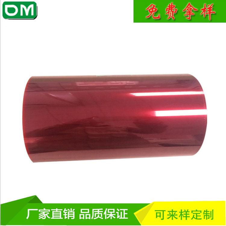 高粘pet硅胶保护膜 质量保证