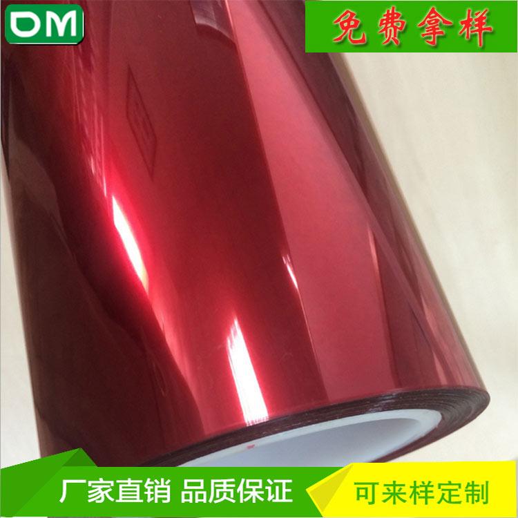 高粘pet硅胶保护膜 厂家定制生产供应