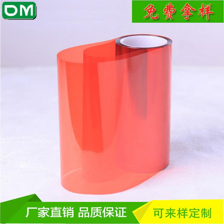 高粘pet硅胶保护膜 厂家供应