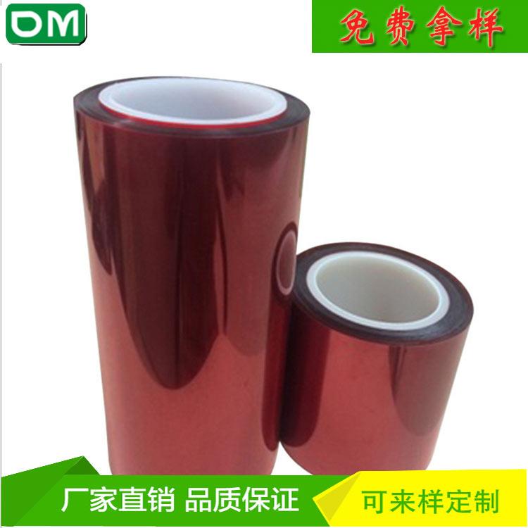 中粘pet硅胶保护膜 涂布保护膜厂家直销