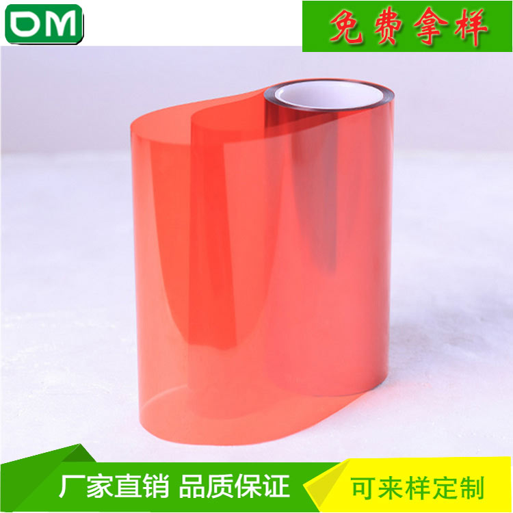 中粘pet硅胶保护膜 厂家销售