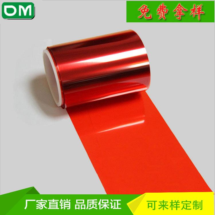 中粘pet硅胶保护膜 供货及时
