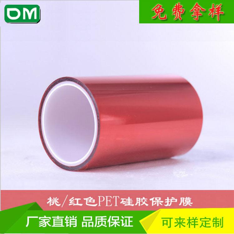 中粘pet硅胶保护膜 涂布厂家供应