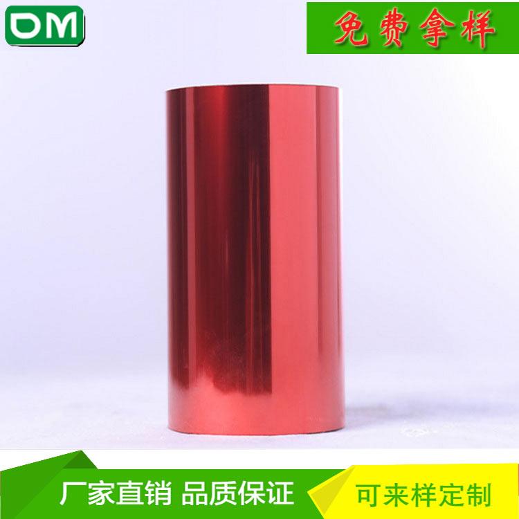 中粘pet矽膠保護膜 質量保證