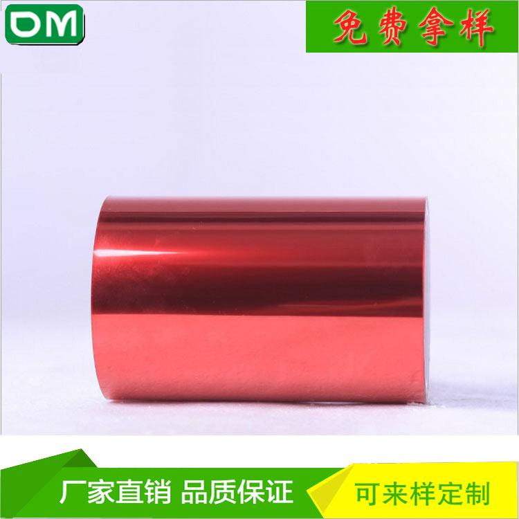 中粘pet硅胶保护膜 特价批发