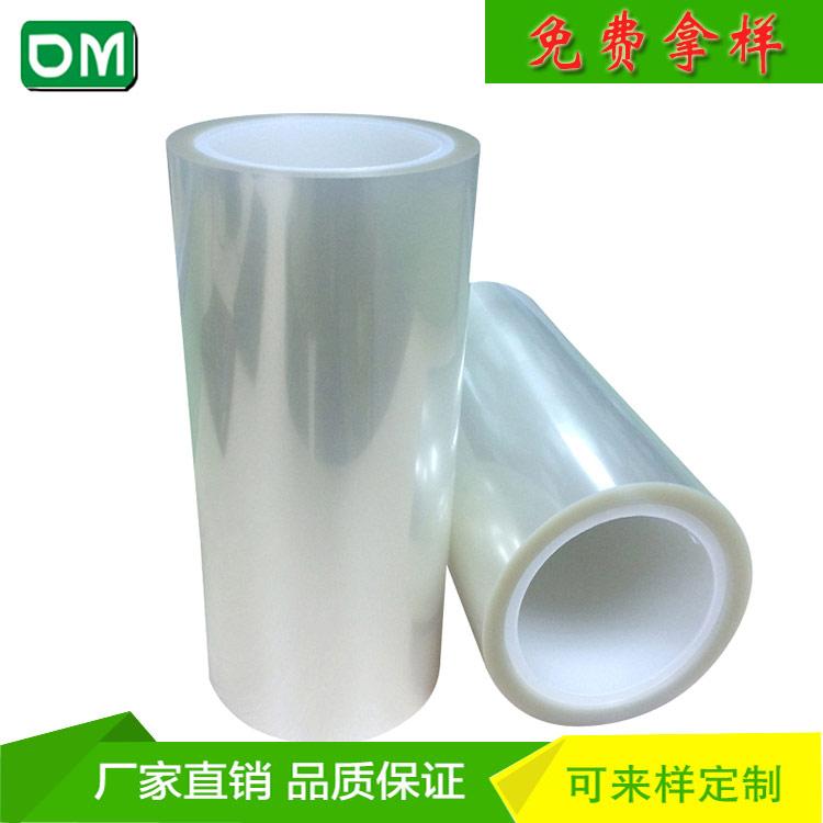 中粘pet矽膠保護膜 廠家生產供應