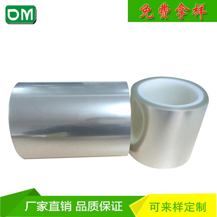 微粘pet硅胶保护膜 涂布保护膜厂家直销