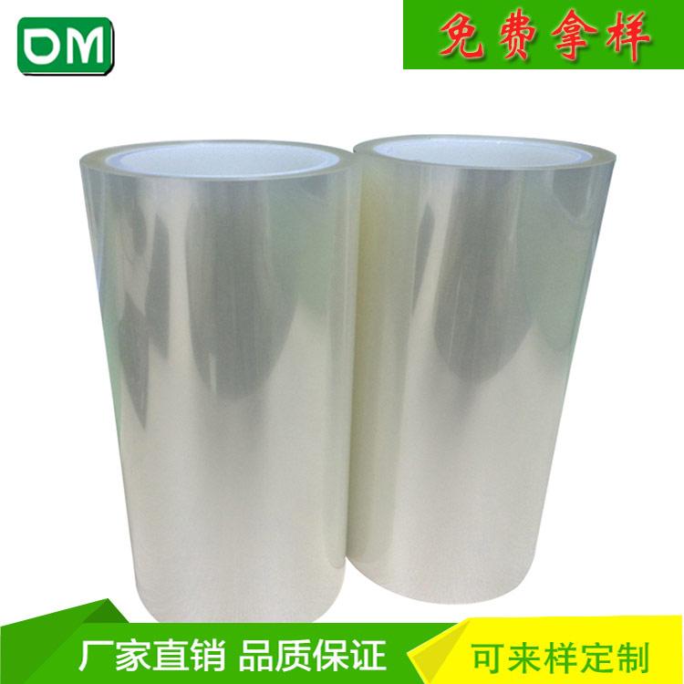 微粘pet硅胶保护膜 特价批发