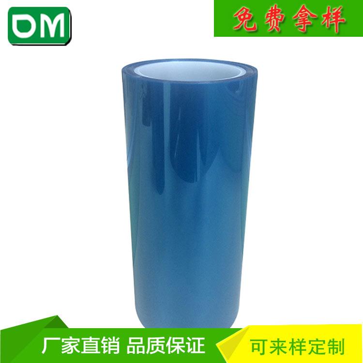 微粘pet硅胶保护膜 厂家定制生产供应
