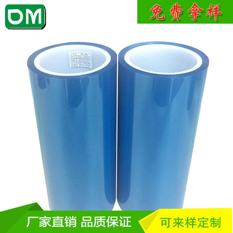 微粘pet硅胶保护膜 厂家生产供应