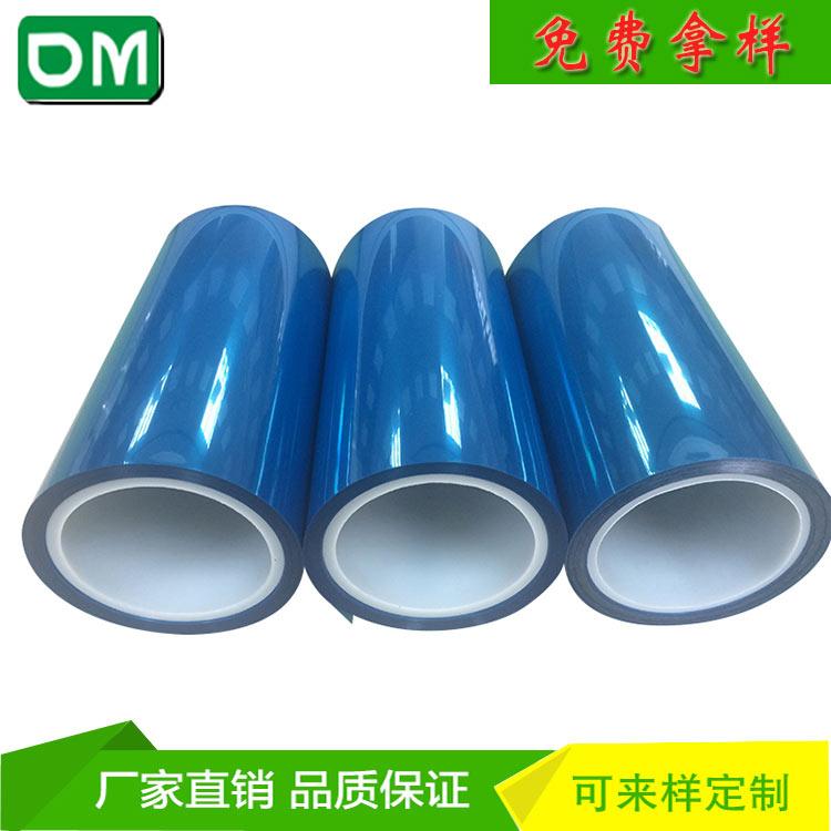 微粘pet硅胶保护膜 厂家直供