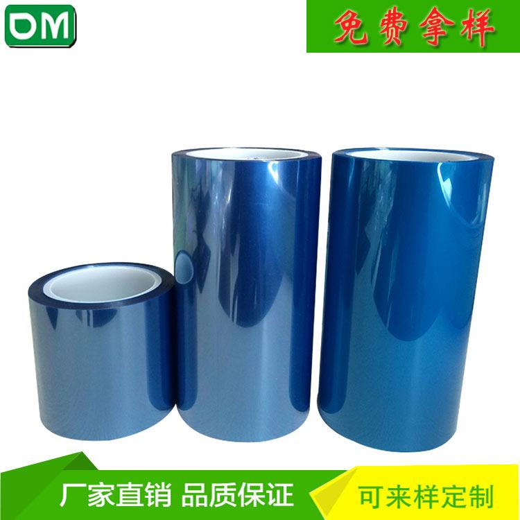 微粘pet硅胶保护膜 厂家供应