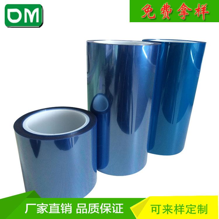 透明防刮花硅胶保护膜 涂布保护膜厂家直销