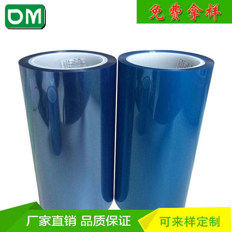 透明防刮花硅胶保护膜 厂家销售