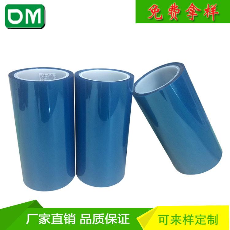 透明防刮花硅胶保护膜 供货及时