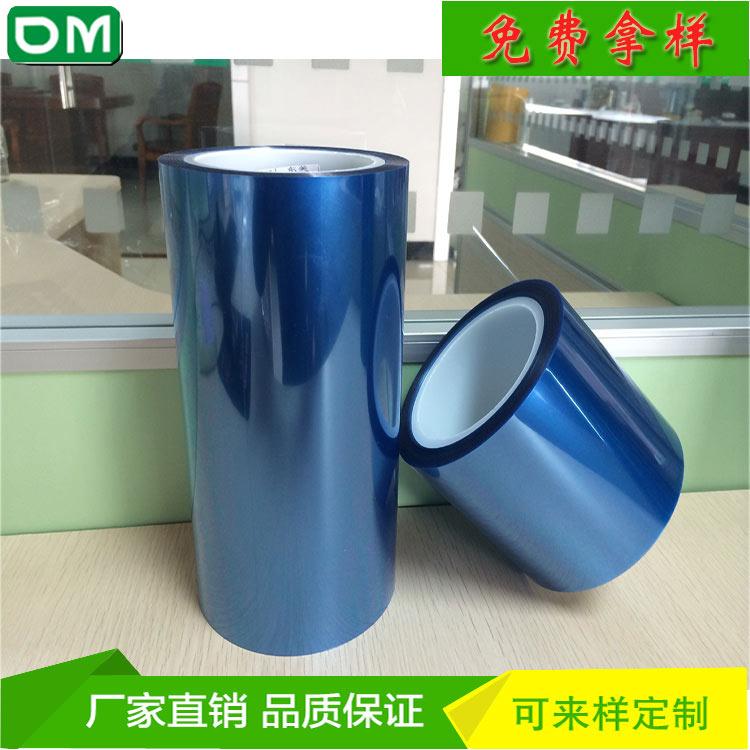 透明防刮花硅胶保护膜 涂布厂家供应
