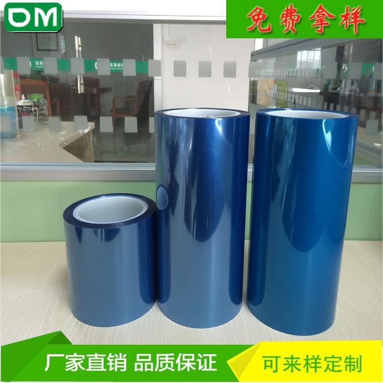 透明防刮花硅胶保护膜 质量保证