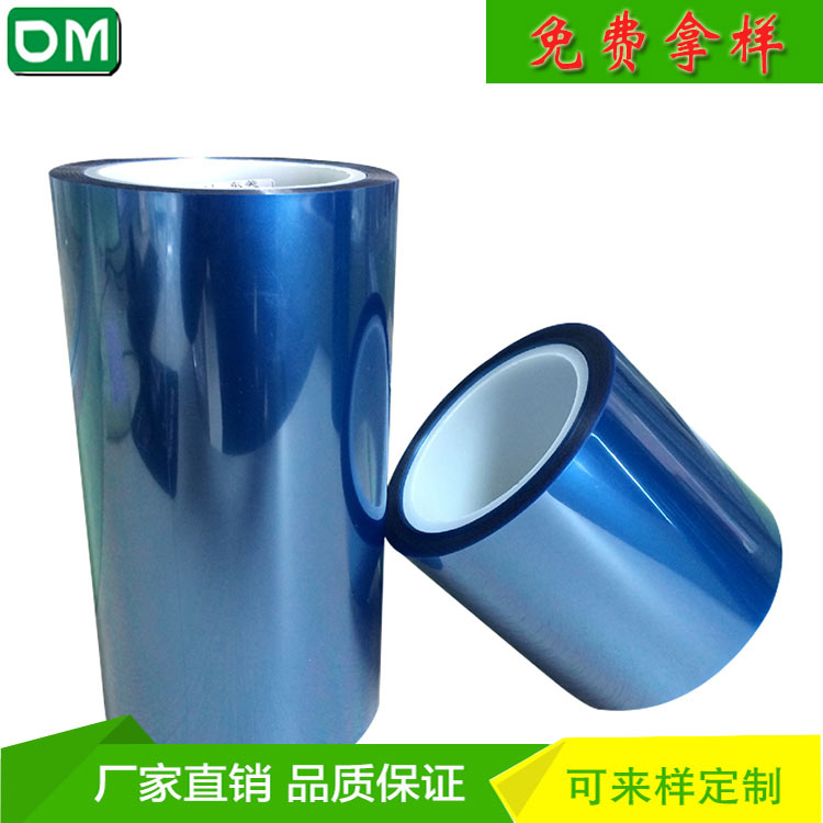 透明防刮花硅胶保护膜 特价批发