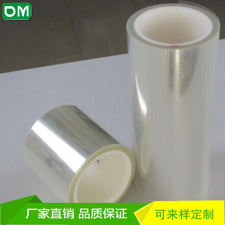 透明防刮花硅胶保护膜 厂家生产供应