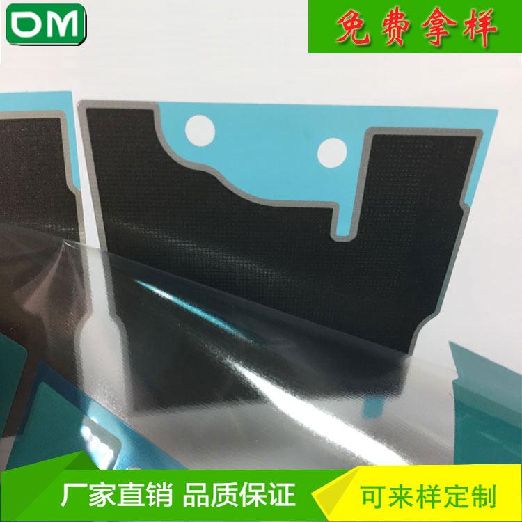 透明防刮花矽膠保護膜 廠家供應
